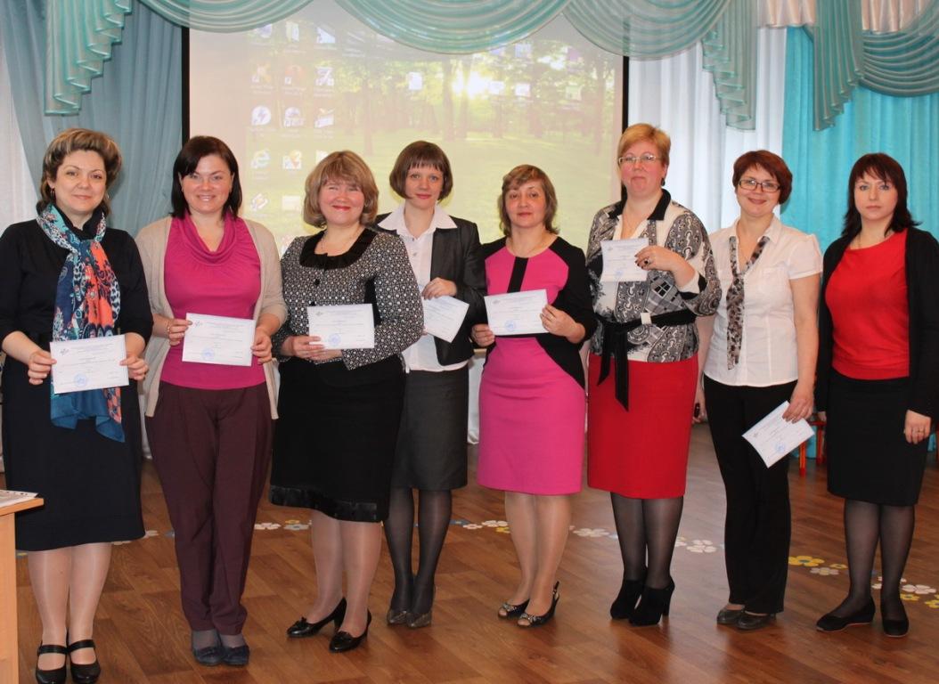 Главное управление образования мэрии города новосибирска и городской центр информатизации эгида поздравляют с