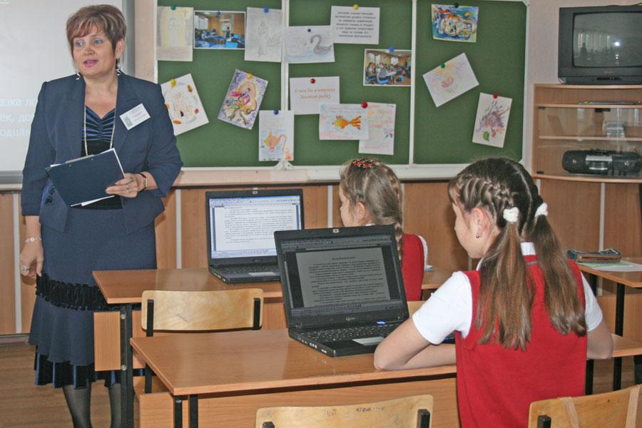 Мэрия города новосибирска главное управление образования