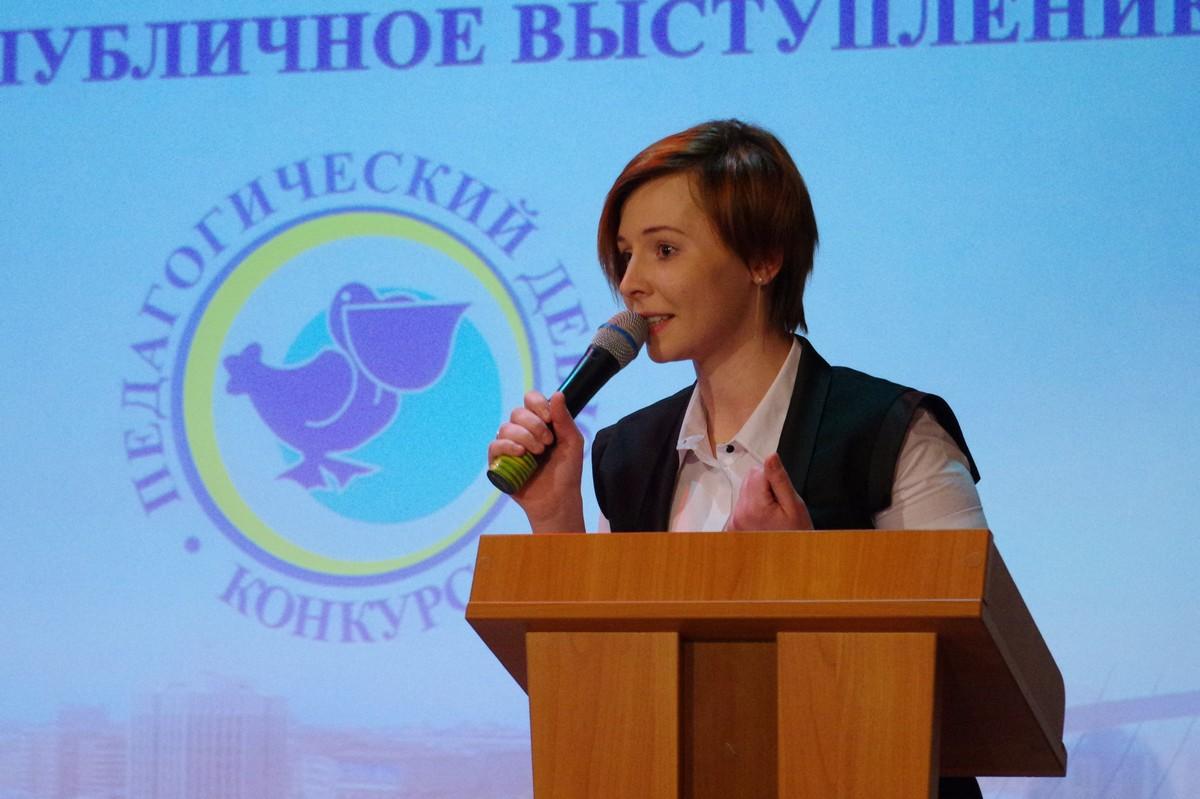Выступление участника конкурса учитель года