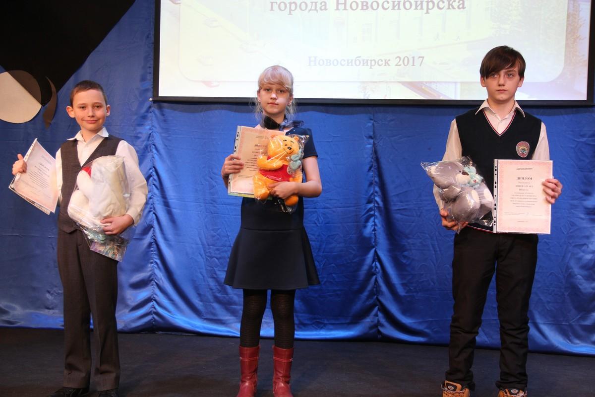 Юношеский конкурс в новосибирске