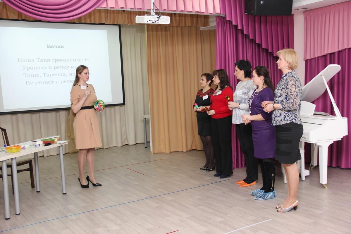 Материалы мастер класса на конкурсе учитель года