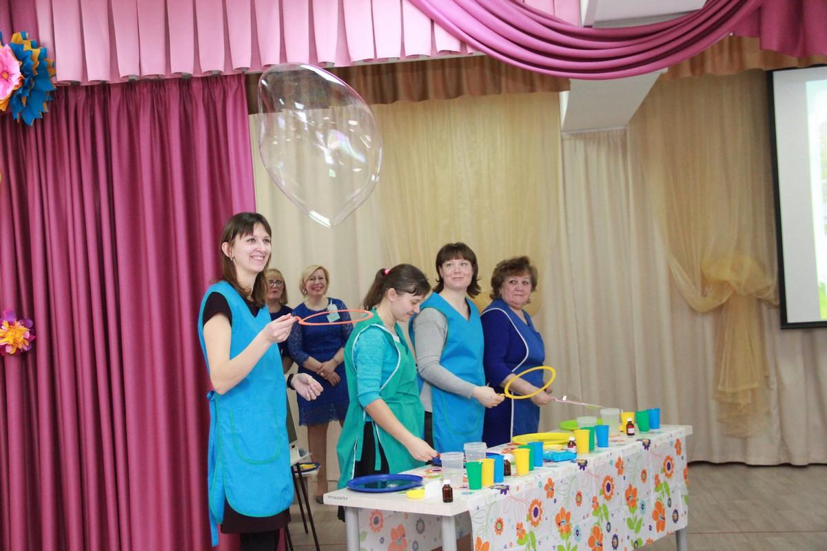Интересный мастер класс воспитателя на конкурс воспитатель года
