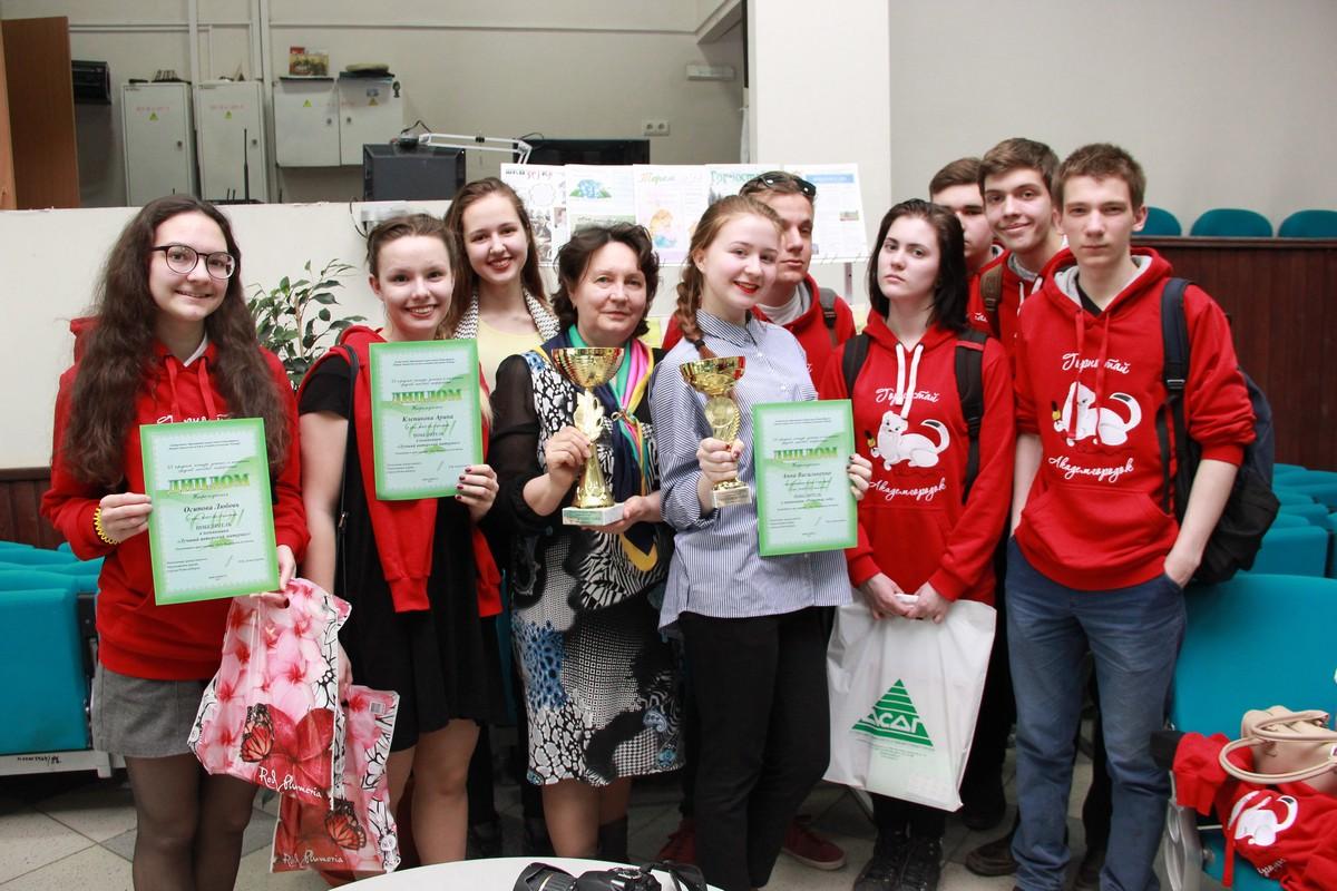 Межрегиональный конкурс журналистов