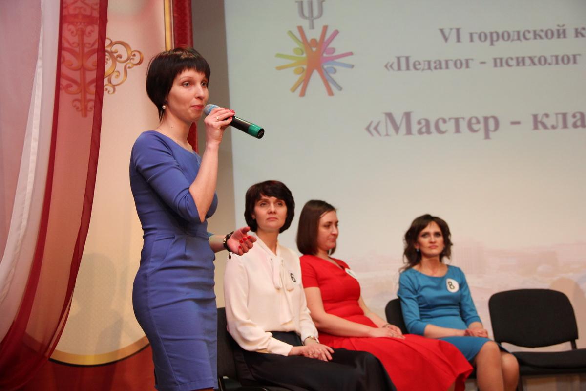 Психологические конкурсы в 2017